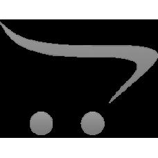 Сифон для писсуаpа с выпуском в пол,IDO 61070